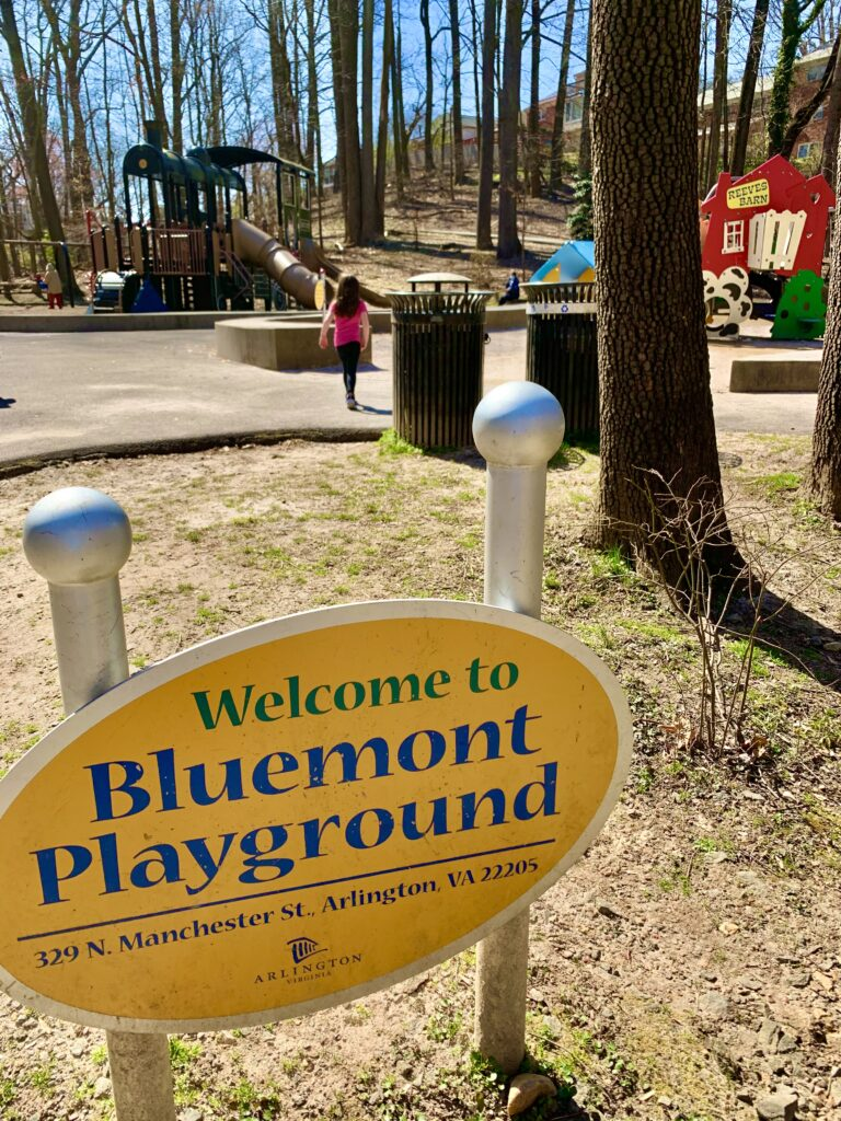 Entrance to Bluemont Junction Playground