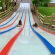 Cherry Crest Slide